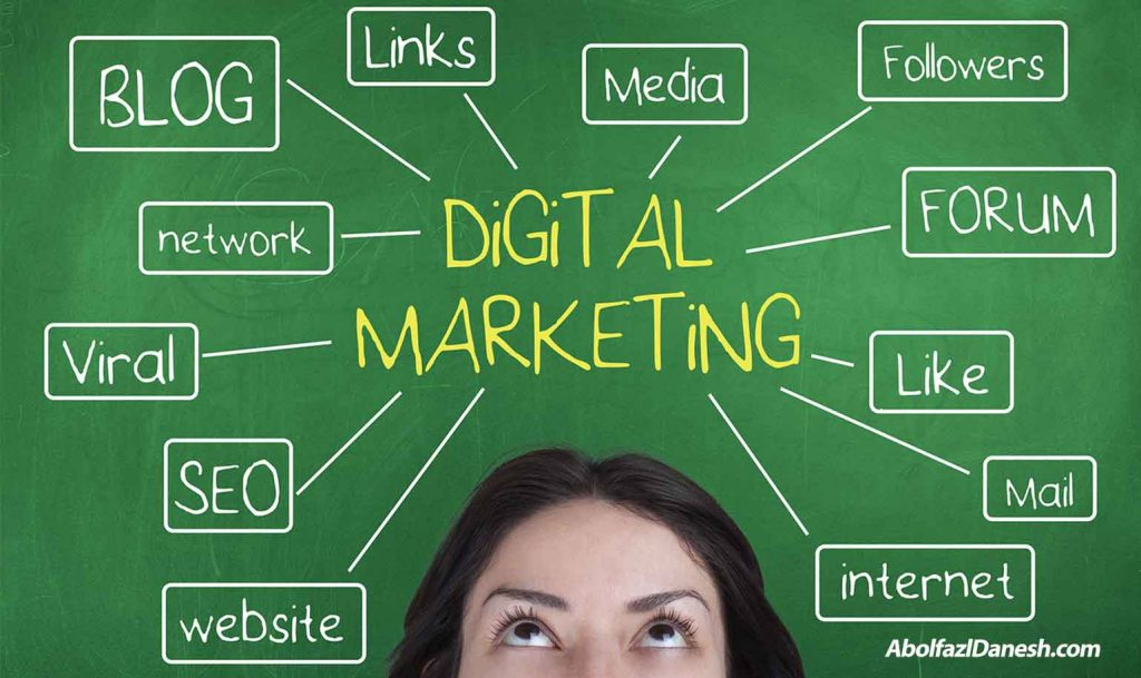 بازاریاب دیجیتال1