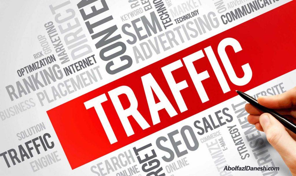 ترافیک وب 4