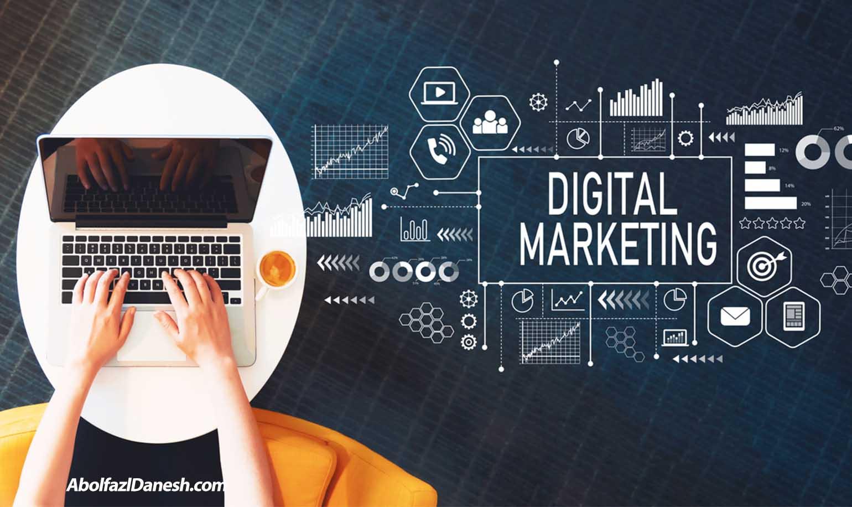 digital marketing age geek - 1200×676